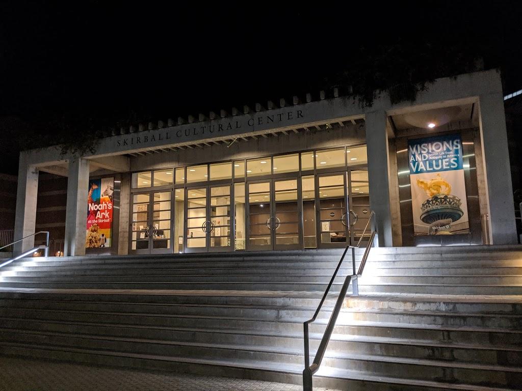 Skirball Cultural Center - Family Plus Membership - Image 1